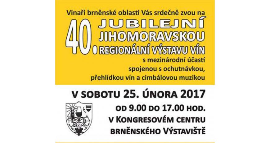 40. jihomoravská výstava vín Brno